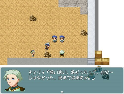 ♪Divided⇔Jointed 3rd Game Screen Shot4