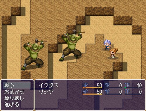 ♪Divided⇔Jointed 3rd Game Screen Shot5