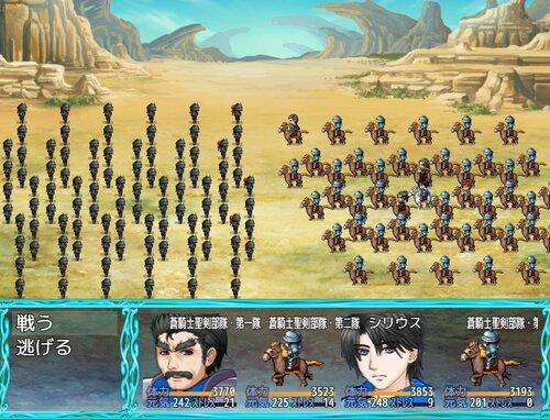 創作した小説が世界の神話になっていた頃 Game Screen Shot3