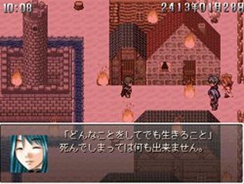 CRIME BREAKER~その先にあるもの~ Game Screen Shots