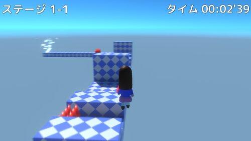 みちゃっこのスピードアクション Game Screen Shot1
