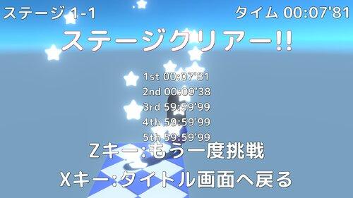 みちゃっこのスピードアクション Game Screen Shot2