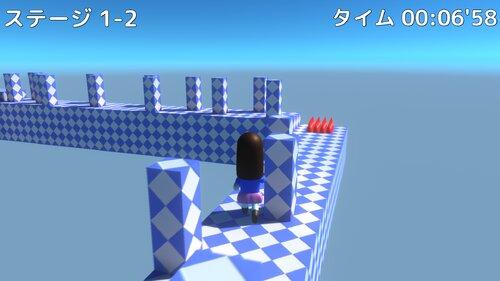 みちゃっこのスピードアクション Game Screen Shot3
