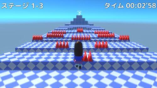 みちゃっこのスピードアクション Game Screen Shot4