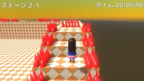 みちゃっこのスピードアクション Game Screen Shot5