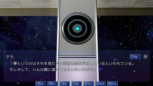 Eternal Game Screen Shot3