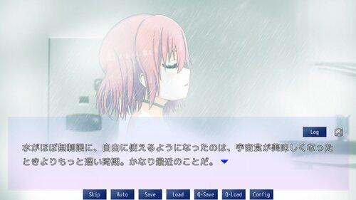 Eternal Game Screen Shot5