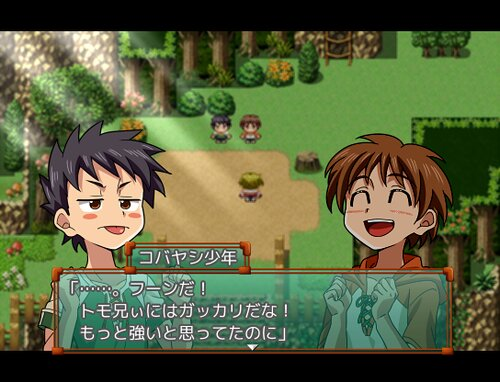 スーパースクボRPG! Game Screen Shot4