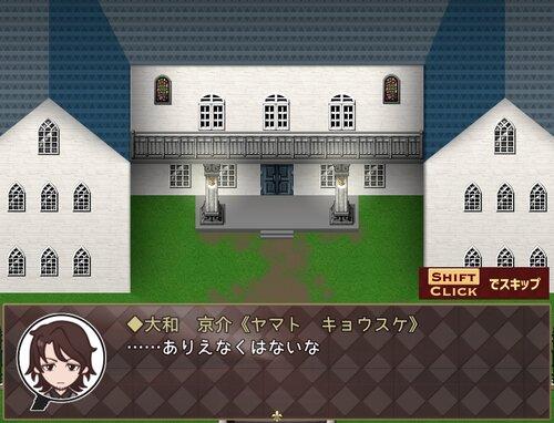迷☆探偵の助手~2019~ Game Screen Shot2