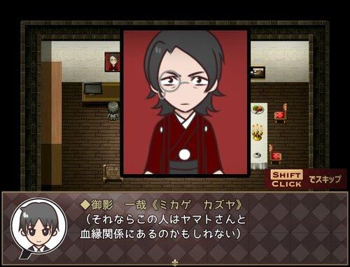 迷☆探偵の助手~2019~ Game Screen Shots