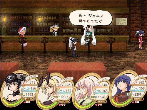 新約・帽子世界 Game Screen Shot4