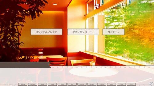 うたかたの輪廻~春~ Game Screen Shot3