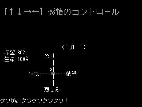 when you smile when you die (日本語.ver) Game Screen Shot4