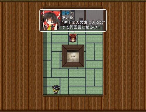 東方紅夢譚 体験版 Game Screen Shot3