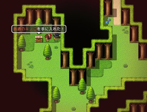 東方紅夢譚 体験版 Game Screen Shot4