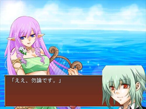 翠緑のラ・ピュセル Game Screen Shot