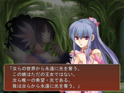 翠緑のラ・ピュセル Game Screen Shot2