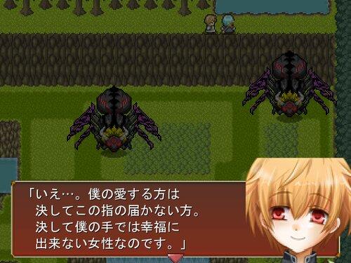 翠緑のラ・ピュセル Game Screen Shot3