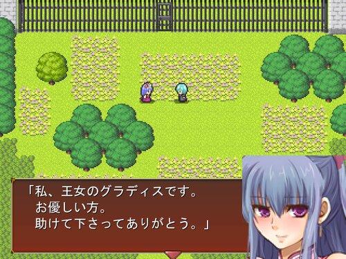 翠緑のラ・ピュセル Game Screen Shot4