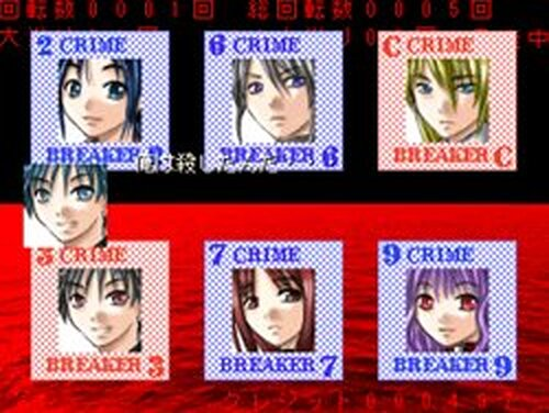 CR CRIME STORY Evolution 2 Game Screen Shots
