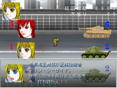 ぱちんこIRON MAIDEN Game Screen Shot1