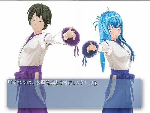 お客様、困ります~10作記念特別編~ Game Screen Shot3