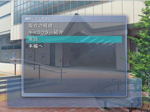 お客様、困ります~10作記念特別編~ Game Screen Shot4