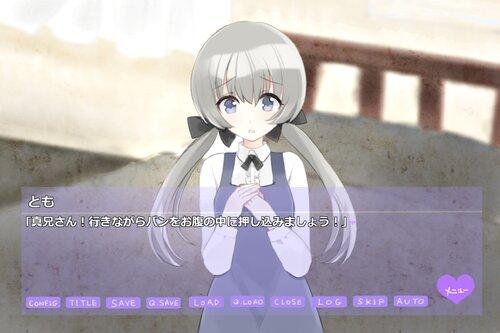 ヤンデレメサイア Game Screen Shot1