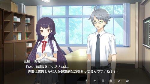 さようならサヨナラ 完成版 Game Screen Shot1