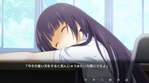 さようならサヨナラ 完成版 Game Screen Shot3