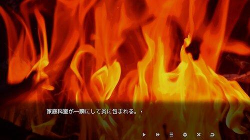 さようならサヨナラ 完成版 Game Screen Shot4