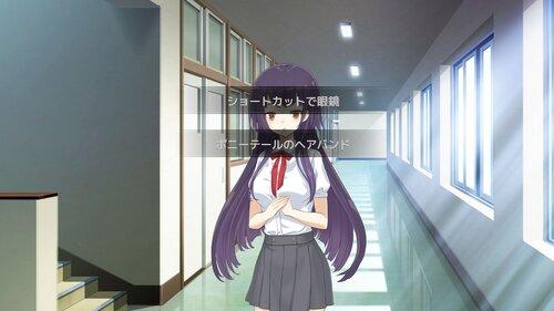 さようならサヨナラ 完成版 Game Screen Shot5