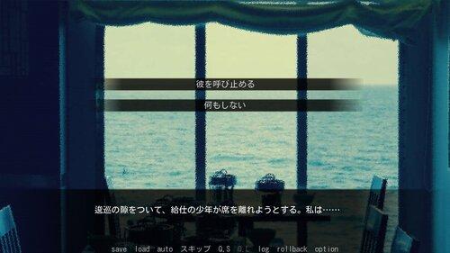 レイクサイド・アブダクション Game Screen Shot4
