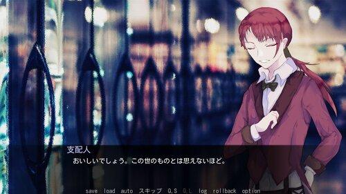 レイクサイド・アブダクション Game Screen Shot5