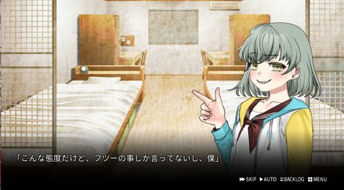 神様の遺書【ユイ編】 Game Screen Shot3
