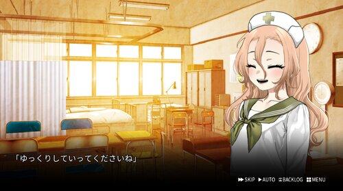 神様の遺書【ユイ編】 Game Screen Shot5