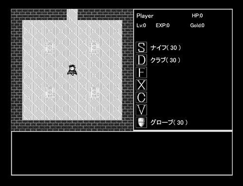 ALBION Game Screen Shot