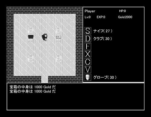 ALBION Game Screen Shot3