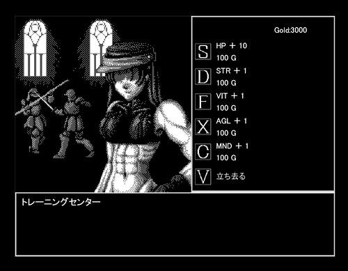 ALBION Game Screen Shot4