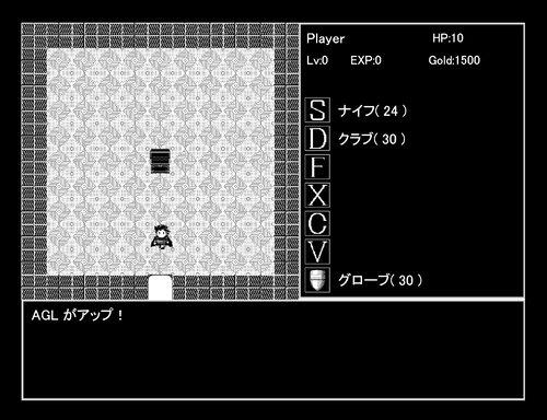 ALBION Game Screen Shot5