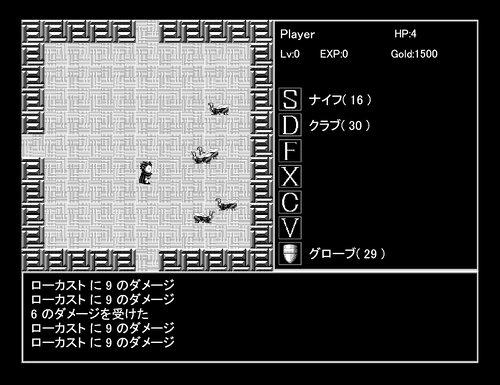 ALBION Game Screen Shots