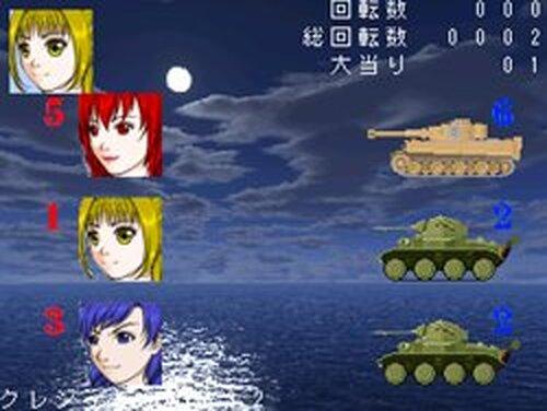 ぱちんこIRON MAIDEN Game Screen Shots