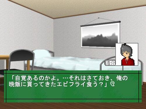 エビタベル Game Screen Shot1