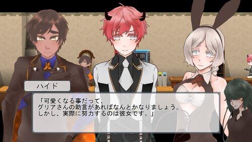 カトレアちゃんがんばる! Game Screen Shot