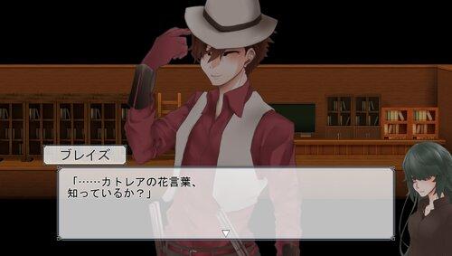 カトレアちゃんがんばる! Game Screen Shot2