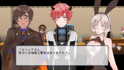 カトレアちゃんがんばる! Game Screen Shot3