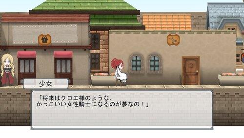 カトレアちゃんがんばる! Game Screen Shot4