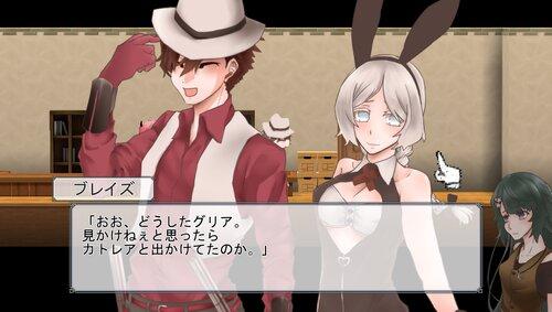 カトレアちゃんがんばる! Game Screen Shots