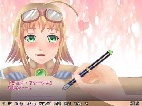 人外女子エンカウント ドワーフと伝説のペン Game Screen Shot2