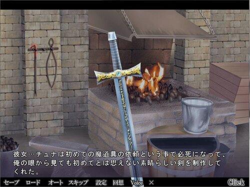 人外女子エンカウント ドワーフと伝説のペン Game Screen Shot3